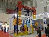<h5>Dongying, China Petrolium Equipment Expo</h5>