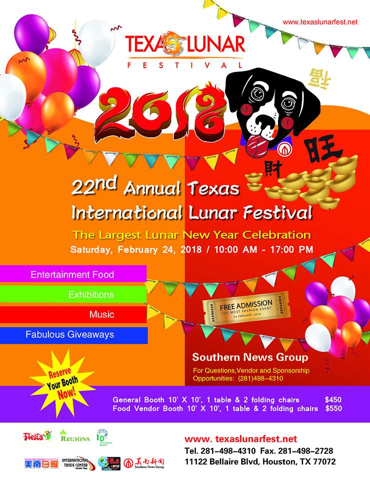 Save the date: Texas Lunar Festival, Feb  24 – International